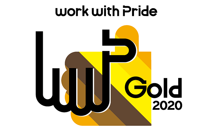 work with Pride Gold 2020