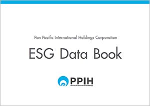 ESG Data Book Image