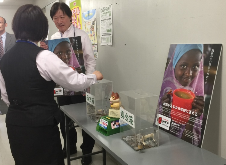 Inazawa Head Offices donations