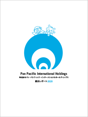 Pan Pacific International Holdings Integrated Report 2020