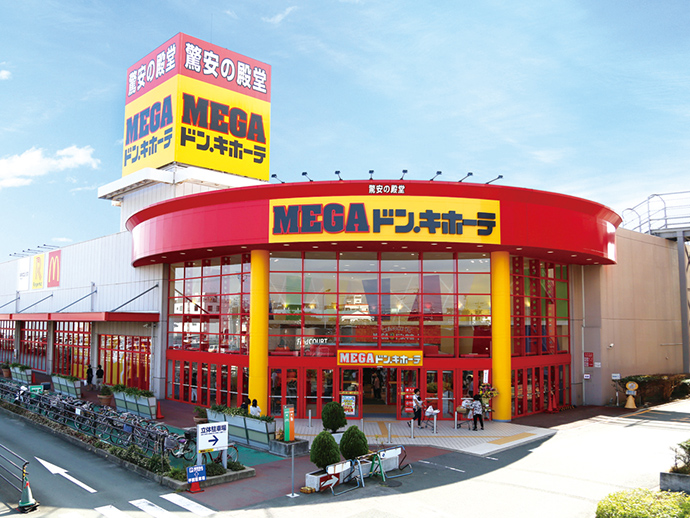 MEGA Don Quijote store appearance