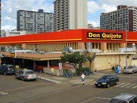 Don Quijote USA store appearance