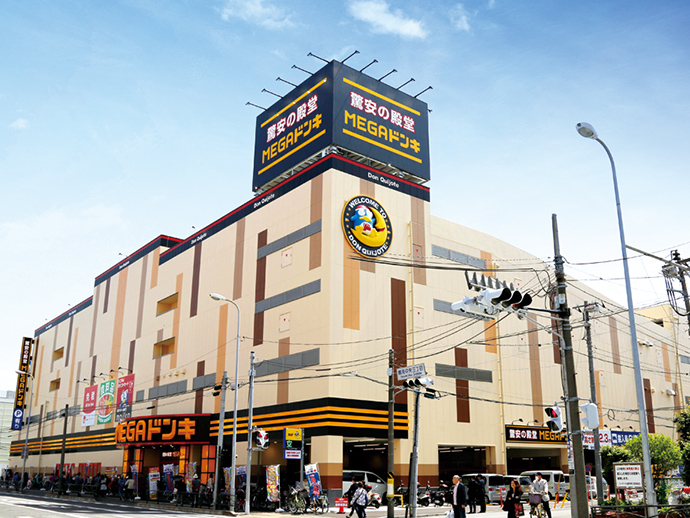 New MEGA Don Quijote store appearance